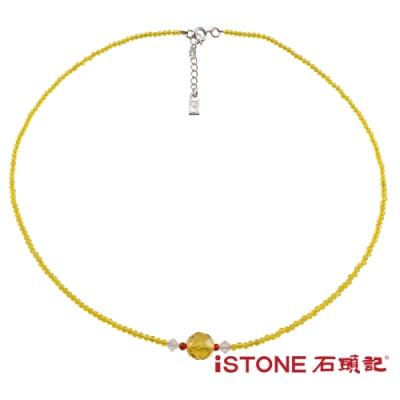 石頭記 黃水晶項鍊-微甜夏戀