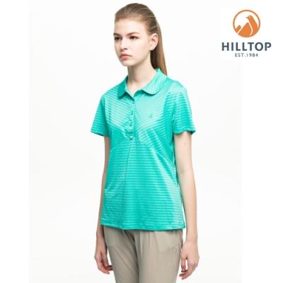 【hilltop山頂鳥】女款吸濕快乾抗UV抗菌條紋POLO衫PS14XFF9ECMW淺綠