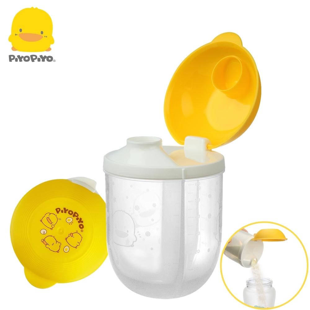 【任選】黃色小鴨《PiyoPiyo》便攜式旋轉三格奶粉罐