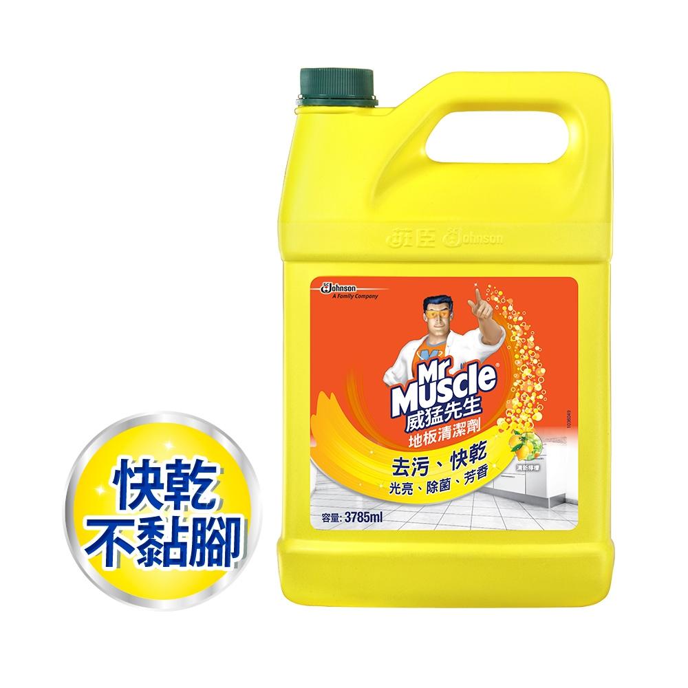 威猛先生 地板清潔劑-清新檸檬加侖桶 3785ml