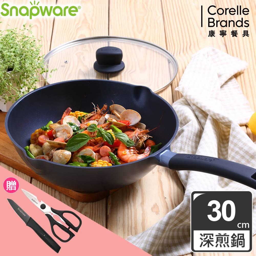 【美國康寧】Snapware臻釜鑄造不沾深煎鍋30CM