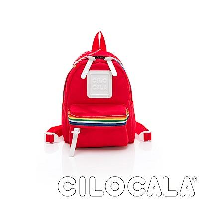 CILOCALA 限量版-亮彩尼龍彩虹防潑水後背包 紅色 (迷你)