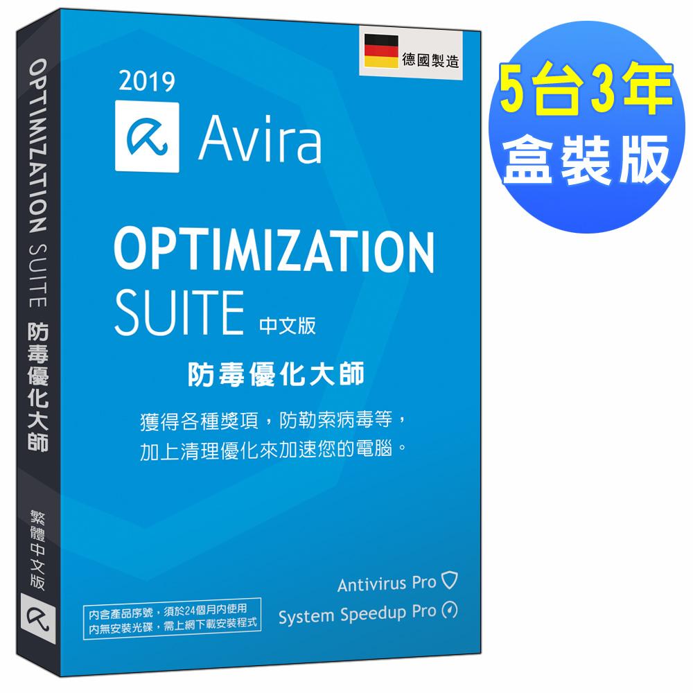 Avira小紅傘防毒優化大師 2019中文5台3年盒裝版