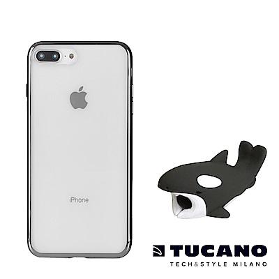 TUCANO iPhone7+/8+全機防護組合(防撞保護套+海生館咬線器隨機款...