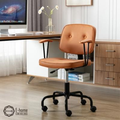 E-home Dario戴力歐拉扣扶手電腦椅-棕色