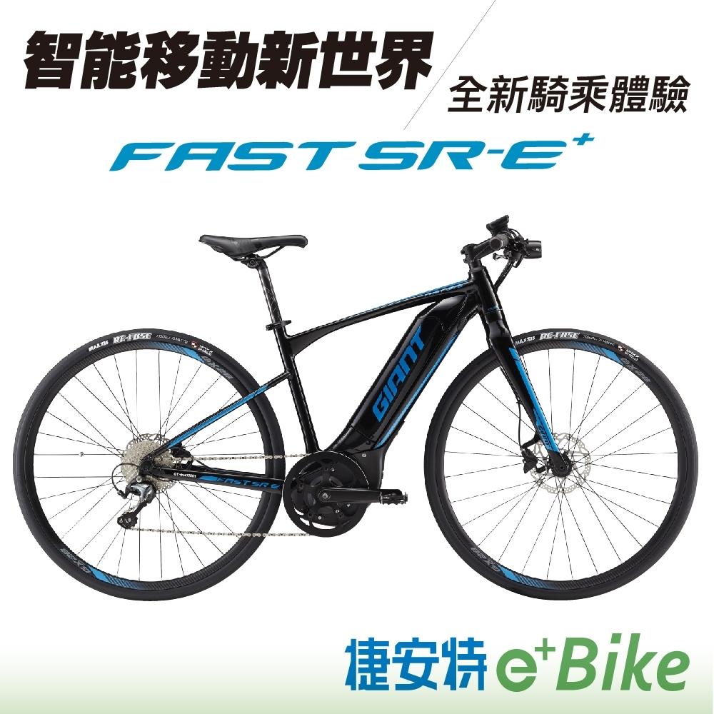 GIANT FAST SR E+ 智能移動電動車
