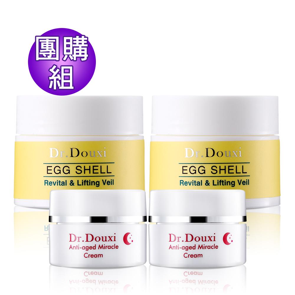 Dr.Douxi 朵璽 卵殼膜20g 2入+熬夜霜10ml 2入