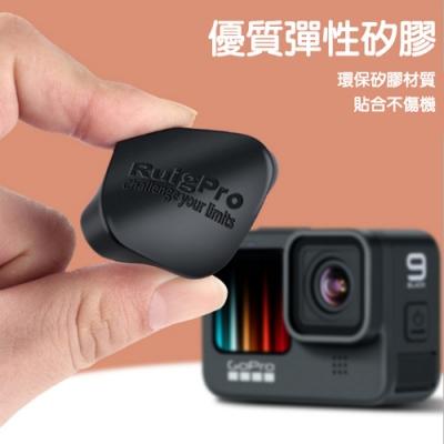 【RUIGPRO睿谷】GoPro Hero 8/9 矽膠鏡頭蓋(黑)