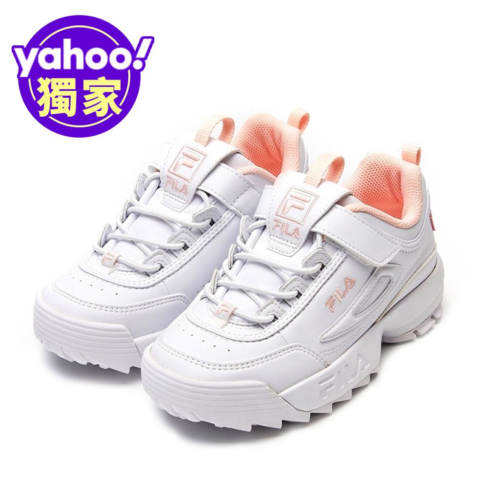 FILA KIDS DISRUPTOR STRAP 2 KD 大童運動鞋-粉 3-C145V-115