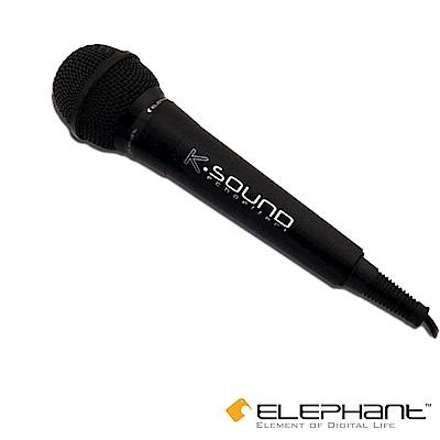 ELEPHANT網路高音質手機/電腦雙用麥克風(IP-MIC-002)黑色