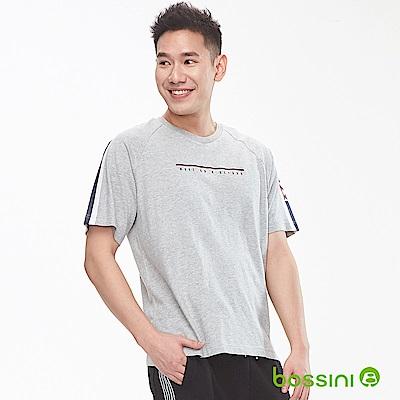 bossini男裝-圓領短袖上衣04淺灰