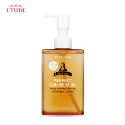 ETUDE HOUSE 卸妝術極淨潔顏油