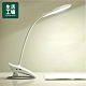 【專屬優惠↘5折起-生活工場】環形觸控LED夾燈-白 product thumbnail 1