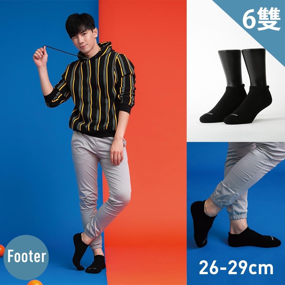 Footer除臭襪--素色美學氣墊防磨船短襪加大款六雙入(黑*6)