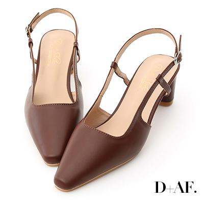 D+AF 魅力典雅.尖頭細帶後空中跟鞋*咖