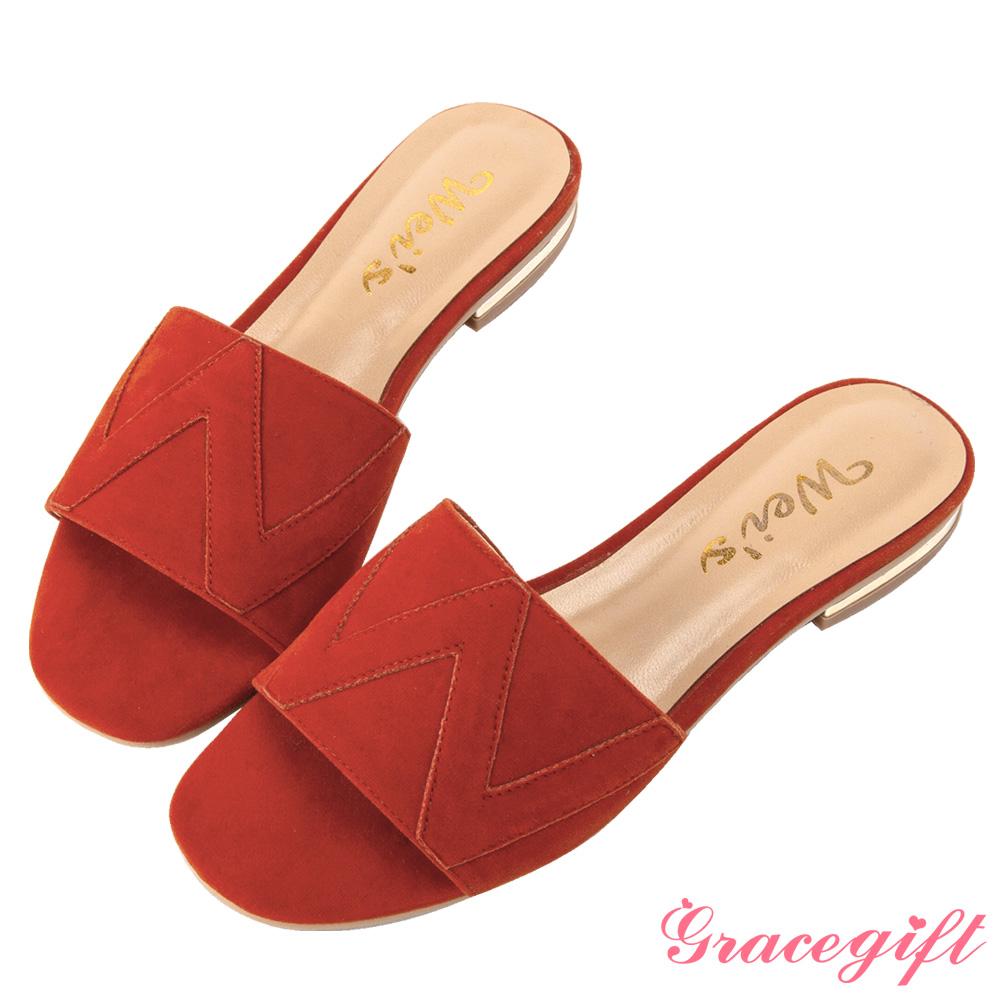 Grace gift X Wei-聯名立體壓紋一字寬版拖鞋 磚紅
