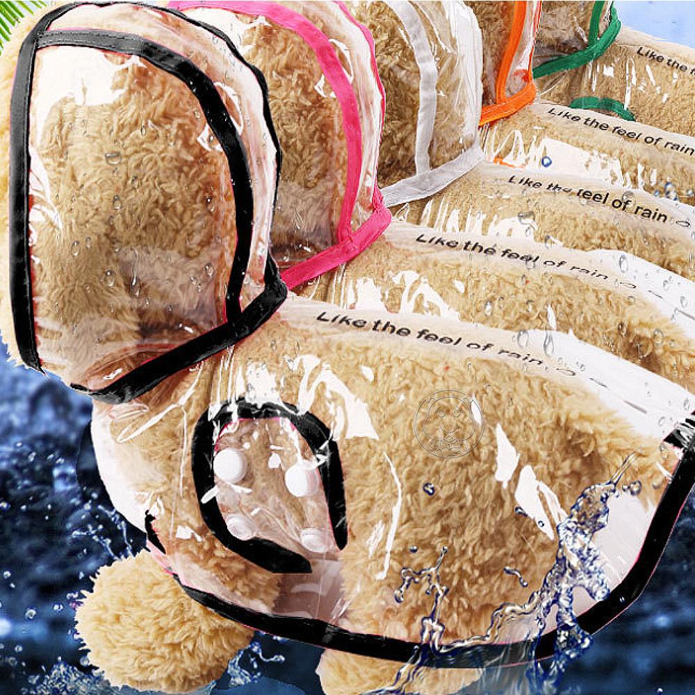 Dyy》透明寵物狗狗雨衣顏色隨機(S|M|L|XL|XXL)