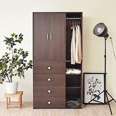 《HOPMA》DIY巧收四抽四格組合衣櫃-寬90 x深48 x高180cm