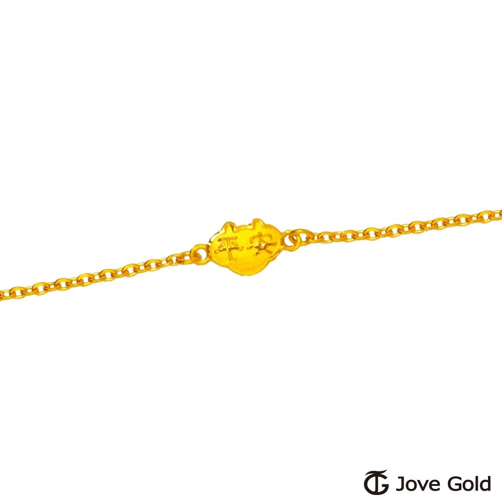 Jove Gold 漾金飾 如意平安鎖黃金手鍊