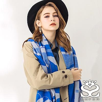 SOFER 花卉圖騰100%蠶絲披肩 - 灰藍