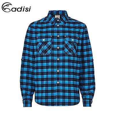 ADISI 男格紋速乾保暖襯衫AL1821080【藍色】