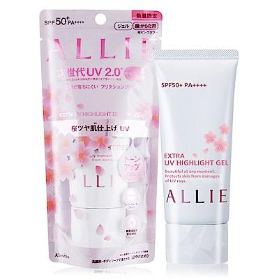 *Kanebo 佳麗寶 ALLIE EX UV高效防曬亮白水凝乳(粉櫻)SPF50 60g