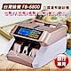 台灣鋒寶 FB-6800 銀行專用六國貨幣點驗鈔機 product thumbnail 1