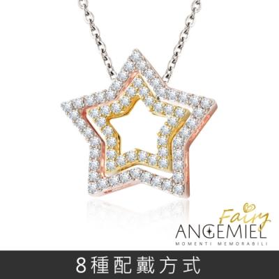 Angemiel 925純銀項鍊 Fairy精靈-希望 套組