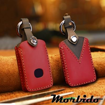 Morbido蒙彼多 MAZDA3/6/CX-30牛皮汽車鑰匙套 3鍵