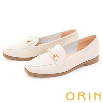 ORIN 馬銜釦真皮百搭方頭 女 平底鞋 米色