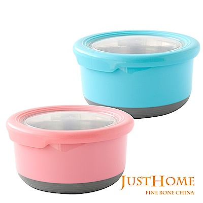 Just Home304不鏽鋼附蓋隔熱保鮮盒1.1L(買一送一)