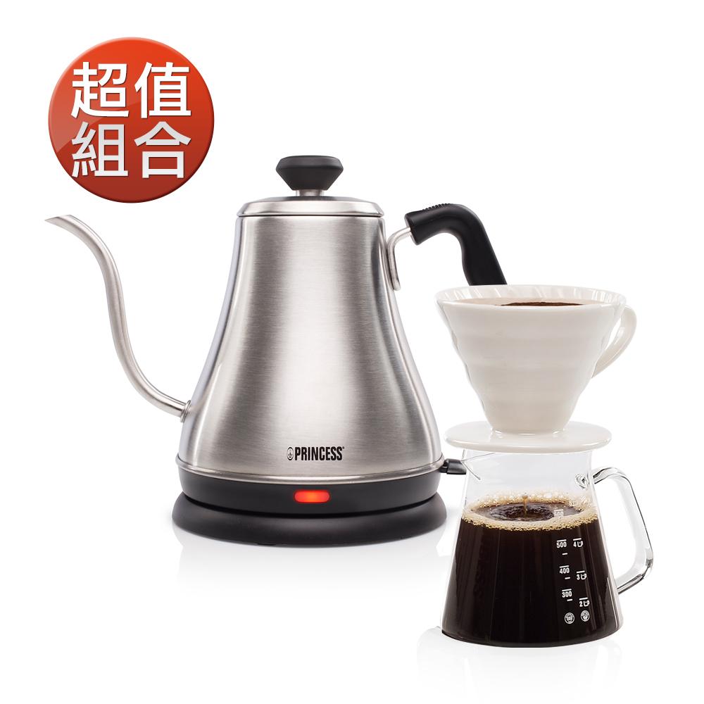 【超值組】PRINCESS荷蘭公主0.8L細口快煮壺+手沖咖啡杯壺組232008+241100E