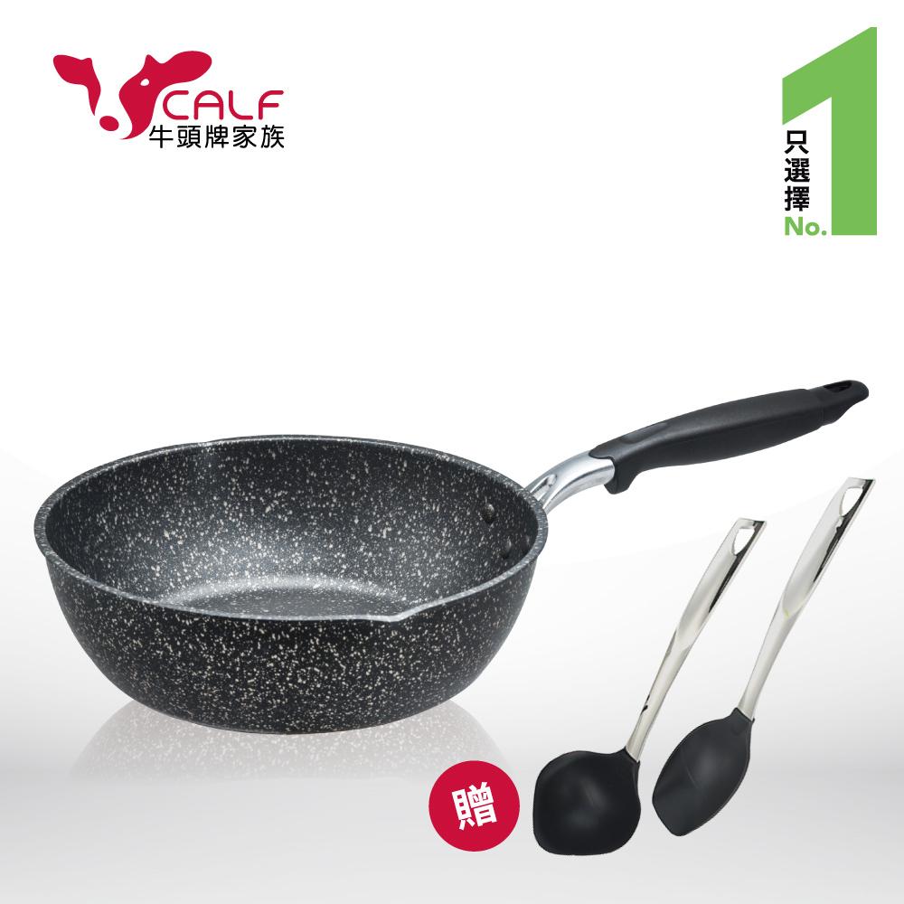 牛頭牌 小牛原石不沾平圓炒鍋28cm/4.0L(無蓋)(快)
