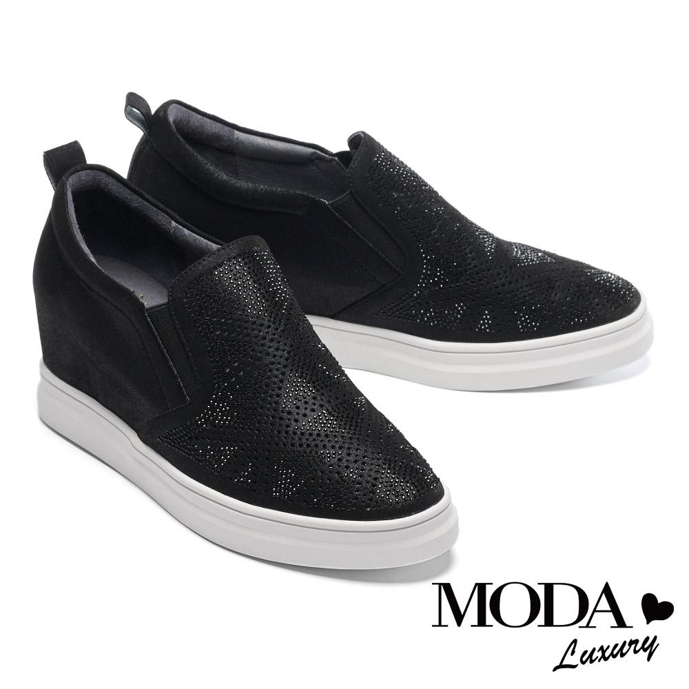 休閒鞋 MODA Luxury 迷人幾何排列水鑽內增高厚底休閒鞋-黑