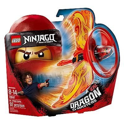 【LEGO樂高】NINJAGO忍者系列 70647 赤地 火焰飛龍大師陀螺