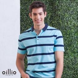 oillio歐洲貴族 FIT修身男裝 透氣超柔感POLO衫 紳士條紋小領子設計 藍色