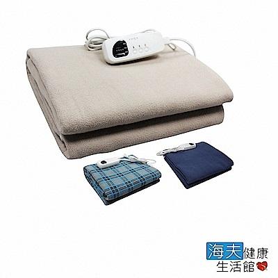 海夫健康生活館 BESTECH 微電腦 溫控 雙人 電毯 (130x160公分)