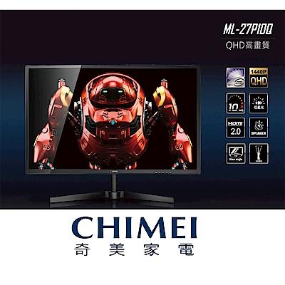 奇美CHIMEI 27型IPS 2K螢幕 ML-27P10Q