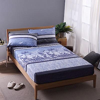 喬曼帝Jumendi-歲暮搖曳 法式時尚天絲雙人三件式床包組