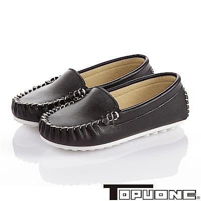 TOPUONE童鞋 百搭輕量三倍減壓防滑休閒鞋-黑