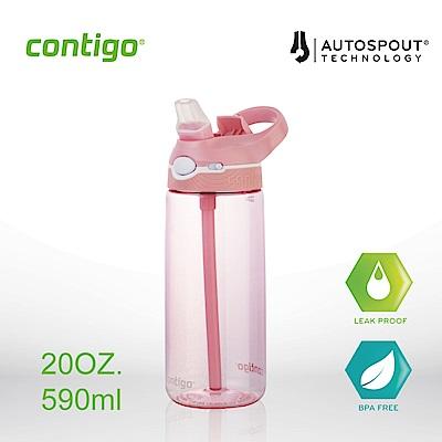 美國CONTIGO  Ashland運動吸管瓶590cc-粉紅色