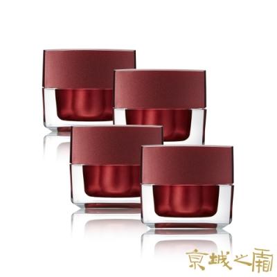 京城之霜牛爾 60植萃十全頂級精華霜EX 旅行版x4