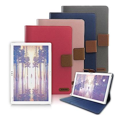 Xmart Huawei MediaPad T5 10.1吋 微笑休閒風支架皮套