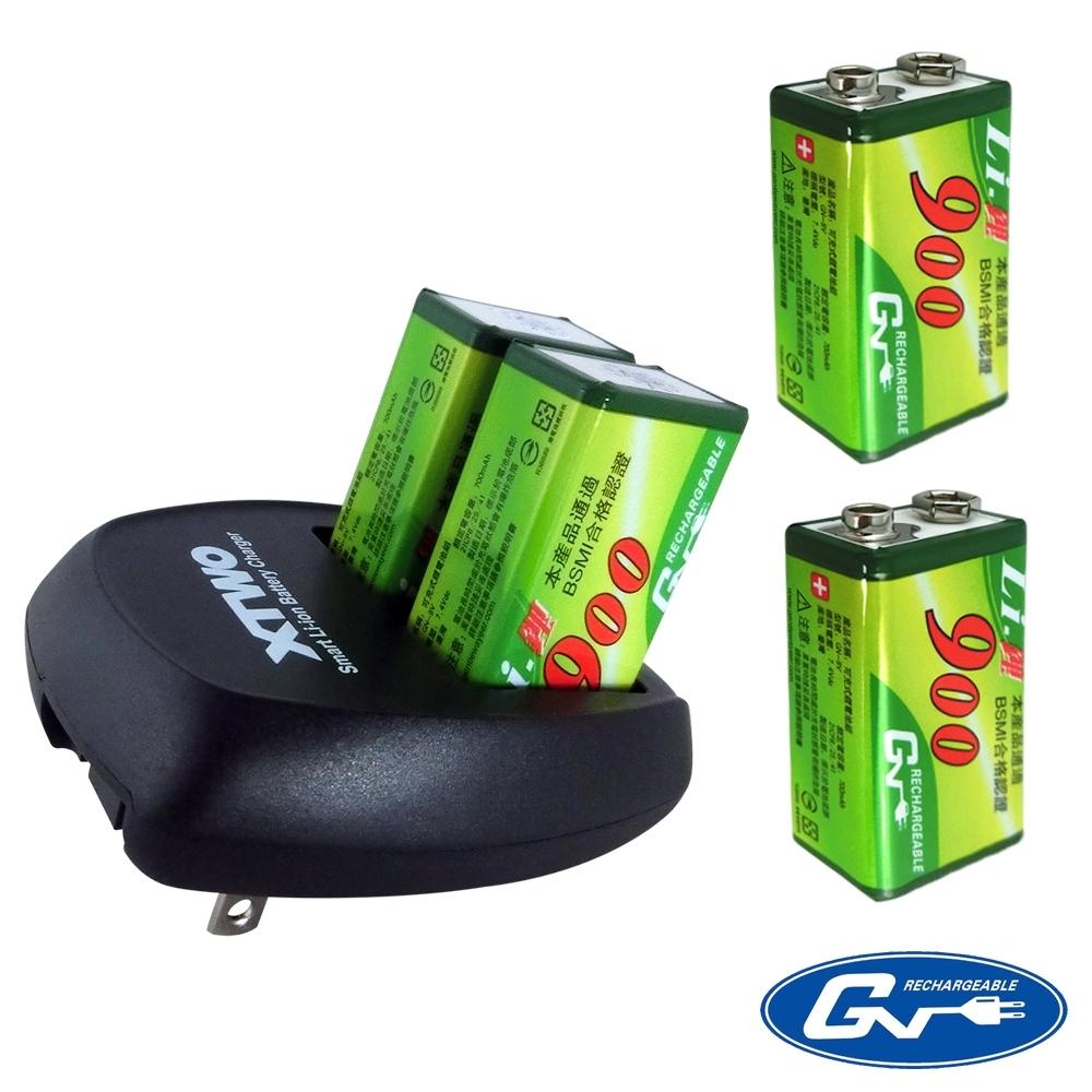 GN 9V鋰電充電池組(充電器+鋰電池4顆) GN9VXTWO+GN9V x3