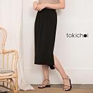 東京著衣 簡約氣質腰鬆緊下擺開衩長裙-S.M.L