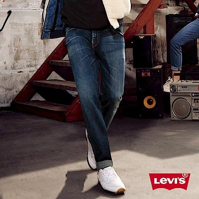 Levis 男款 上寬下窄 502 Taper牛仔長褲 MIJ日製 赤耳