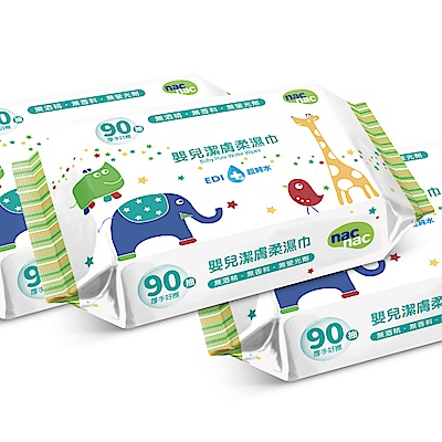 【麗嬰房】nac nac 動物疊疊樂 超純水濕紙巾90抽(18包/箱)【網路獨家】