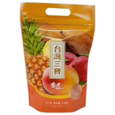 古道 台灣三寶(地瓜酥 鳳梨酥 芒果酥)  280g