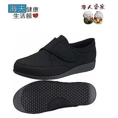 老人當家 海夫 ASAHI 快步主義 健走鞋 M021 日本製