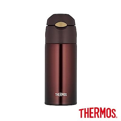 THERMOS膳魔師不鏽鋼真空保冷瓶0.4L(FHL-400)-BW(棕色)